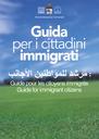 Guida per i cittadini immigrati - 2004